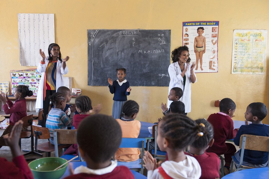 Abebech Gobena Kindergarten